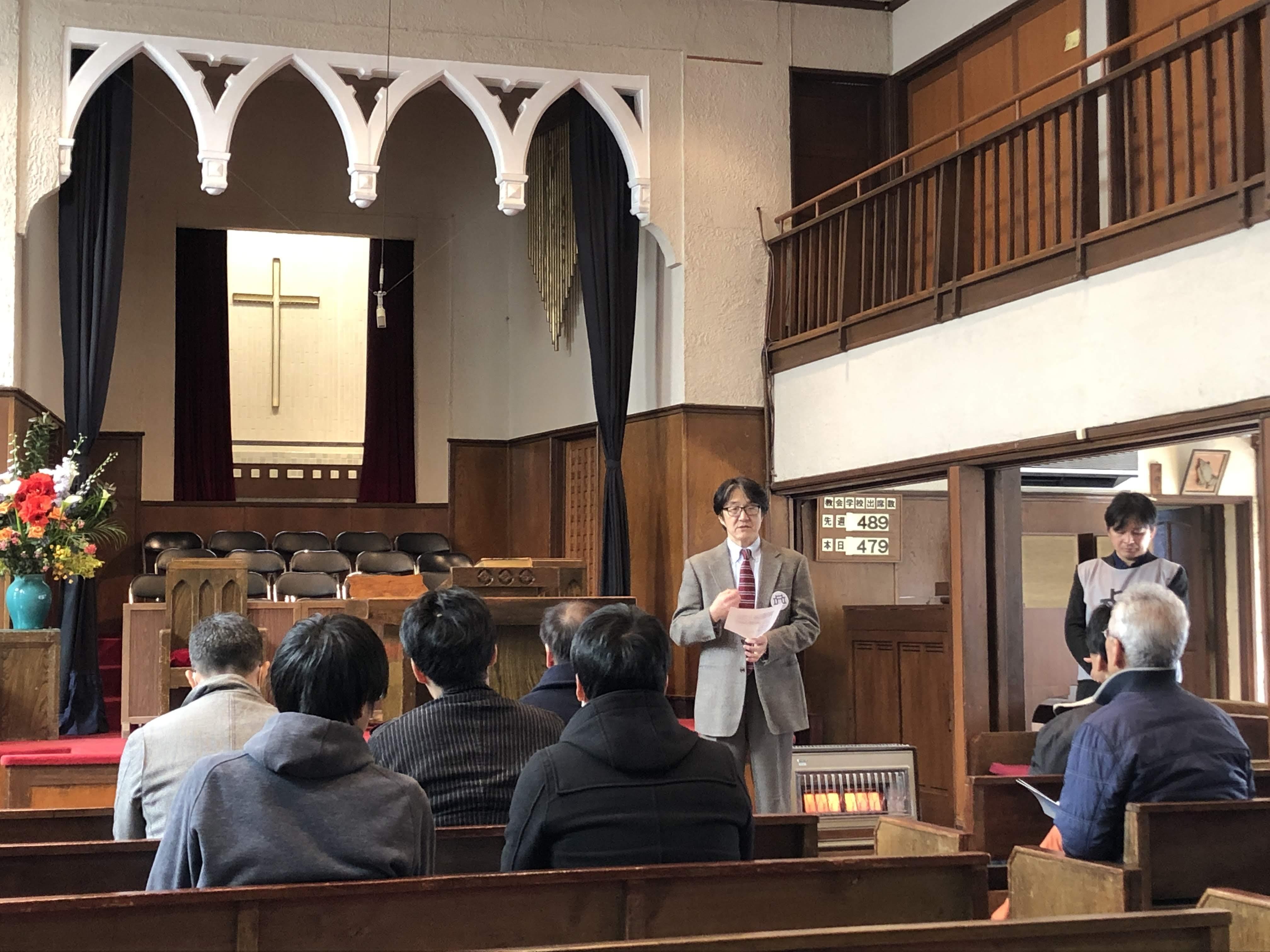 教会 大井 バプテスト